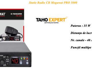 Statii Radio Cb / Радиостанции