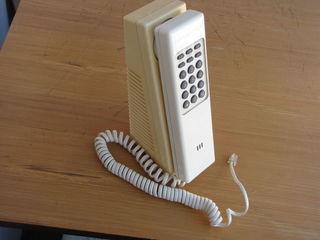 Телефон, определитель номера