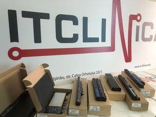 Baterii pentru laptop-uri de la importator – o gama larga, garanție, livrare!
