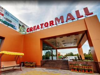 Cel mai mare salon de mobilă din Moldova CreatorMall