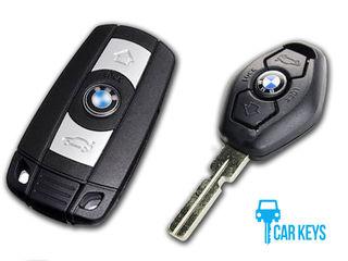 Chei pentru BMW , ключ для бмв !!!