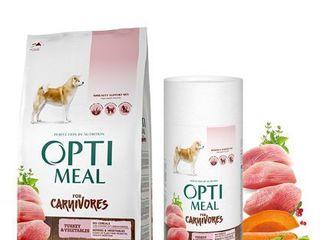 Optimeal , корм для собак c доставкой по Кишиневу и Молдове.