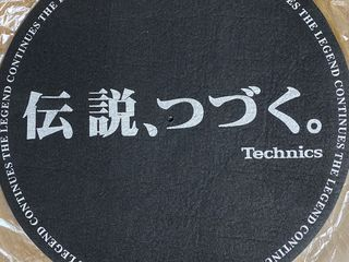Technics Slipmats