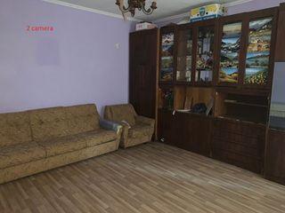 URGENT se vinde apartament