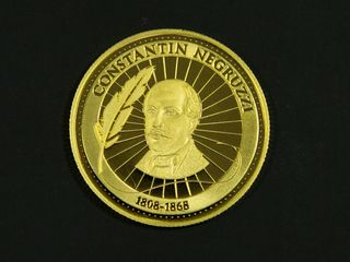 Молдавские серебряные и золотые монеты