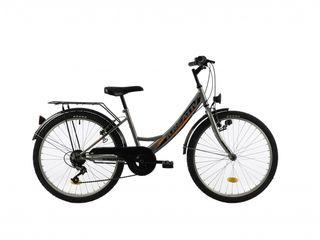 Biciclete pentru dame de la producatori europeni.livrare gratuita pina la domiciliu