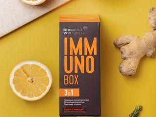 Immuno box - укрепление иммунитета