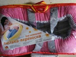 Люлька переноска для новорожденных  новая в упаковке