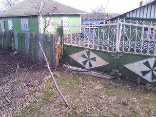 Urgent se vinde o casa batrineasca in s.Nicoreni