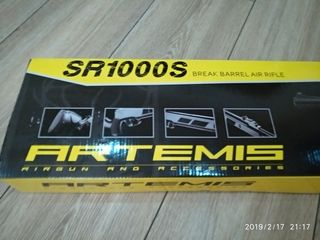 Продам Artemis SR1000S