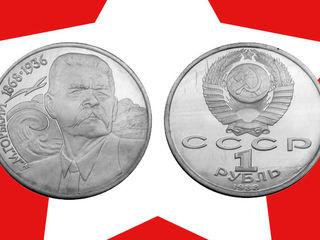 Куплю антиквариат (монеты, значки, медали, ордена, иконы, кортик, бинокль, саблю).