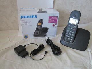 Радиотелефон Philips.