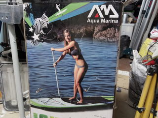 Продам Agua Marina SPK 1.