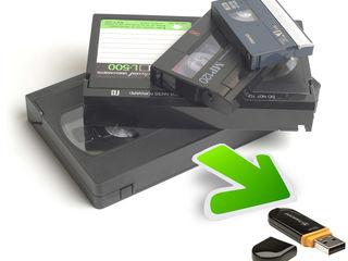 Качественная Перезапись на DVD или флэшку с видеокассет VHS, VHS-c, miniDV, 8, Hi8, Digit.8, HDV.