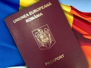 Pasaport roman urgent, transport fiecare zi !