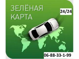 Зеленая карта / Cartea verde, RCA - 24/24.