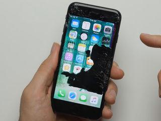 Iphone 7/7+ L-ai stricat? Nu-i nimic, adă-l la noi!