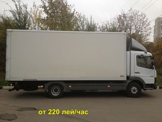 Transport marfa(Hamali) - Mutari – Debarasari in toata Republica Moldova