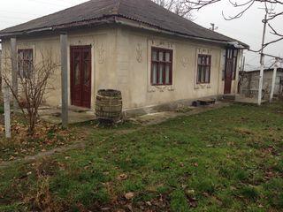 Продается дом с большим участком земли 20 соток!!