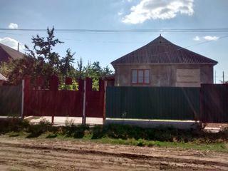 Продам дом село Хаджимус