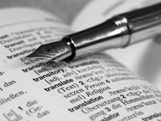 Профессиональный перевод с русского на английский
