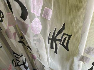 Cumpar asa tip de perdea cu hieroglife chinezesti/japoneze