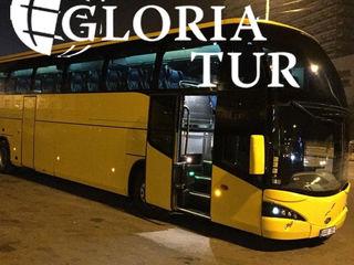 Болгария 2020 раннее бронирование + транспорт от 30 евро