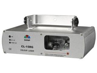 Laser CL-15G (30% reducere)