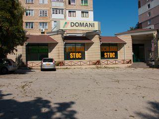 Spatiu comercial vinzare (arenda) , str Traian 10, prima linie . Oficiu, terasa, magazin, depozit.