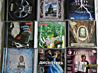 CD diski =38 mdl licenzion (schimb)  новые
