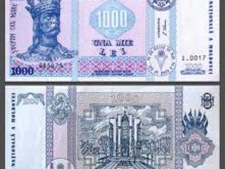 Кредиты для покупки любой квартиры в Кишинёве. Можем выдать до 50 % от стоимости квартиры на срок до