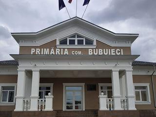 Сниму небольшой дом в Бубуечь / Inchiriez casa la Bubuieci