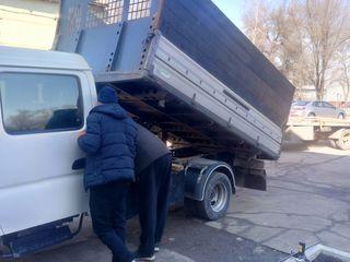 Самосвал, вывоз  мусора, стройматериалов, перевозка