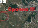 Срочно-дачный участок за Дубравой в сторону Суручены