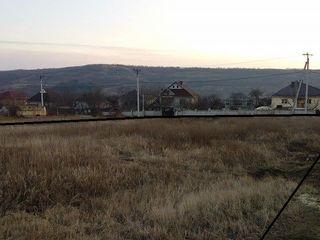 Lot de constructii 12 arii 13 km de Chisinau