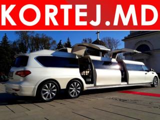 Limuzine - Hummer, Cadillac, Infinity, Lincoln, Chrysler - более 250 эксклюзивных авто для торжеств!