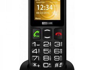 Кнопочные мобильные телефоны! Лучшая цена! Доступны в кредит!