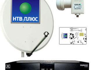 Спутниковое телевидение в Бельцах и соседних городах!