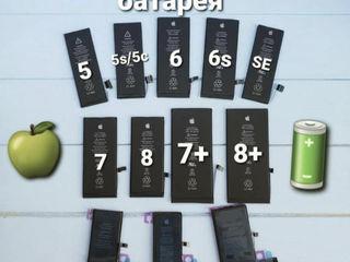 Аккумулятор для IPhone оптом И розницу...