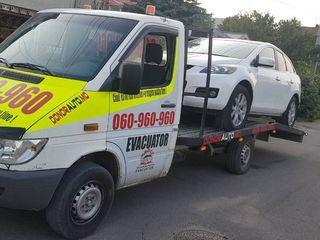 Услуги эвакуатора Mолдова Kишинев servicii Evacuator Chisinau Moldova