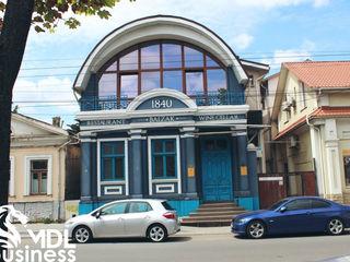 Продается (или сдается) ресторан в самом центре Кишинёва