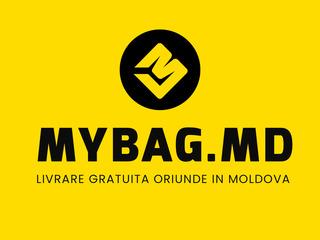 Продается прибыльный интернет магазин - MyBag.md