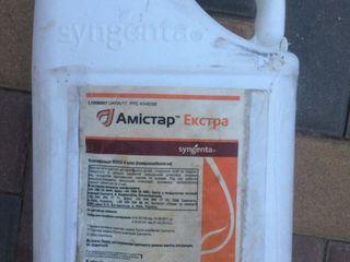 Cumpăr Amistar Extra