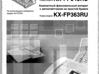 Panasonic kx-fp363