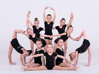 Эстетическая гимнастика для детей!