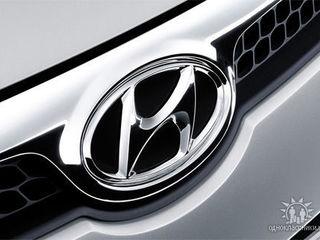 Разборка по Hyundai и Kia , любые фары, стекла дешево!