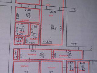 Срочно 4 комнатная квартира 126 м.кв. для большой семьи