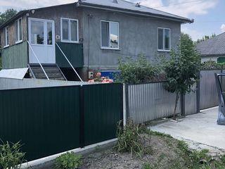 Продаётся дом. / Se vinde casă.