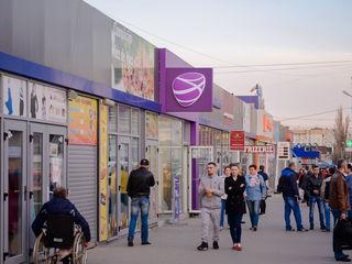 Chirie spații comerciale centru or.Chișinău!  Preț promoțional!