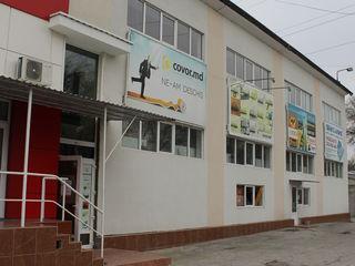 Аренда .Locatiune , incapere cu suprafața de 105 m/p,360m/p pentru producere,oficii,magazin, st.Uzin